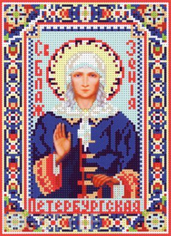 Алмазная Мозаика 28x22 Икона Святая Ксения Петербургская (арт. MN20177)