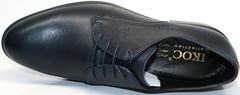 Мужские туфли дерби Икос 3360-4.