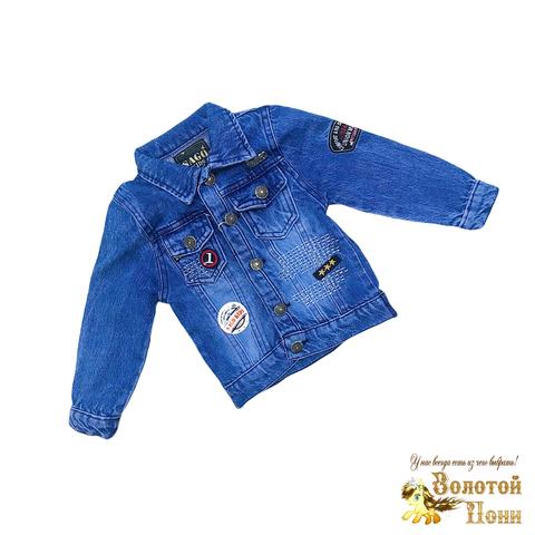 Куртка джинсовая мальчику (3-7) 190918-ТР-S2063