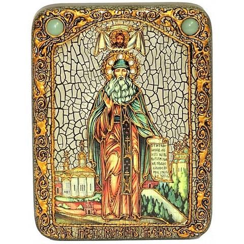 Инкрустированная Икона Преподобный Максим Грек 20х15см на натуральном дереве, в подарочной коробке