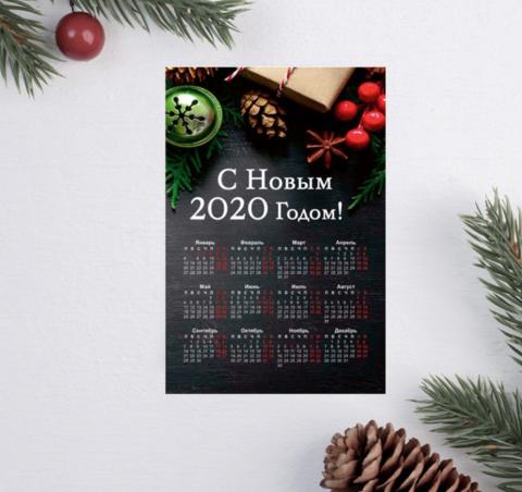 Стильный чёрный календарь магнит с надписью С Новым 2020 Годом 12х8 см