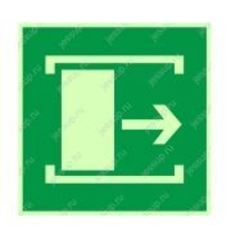 """Фотолюминесцентный знак Е20 """"Для открывания сдвинуть"""""""