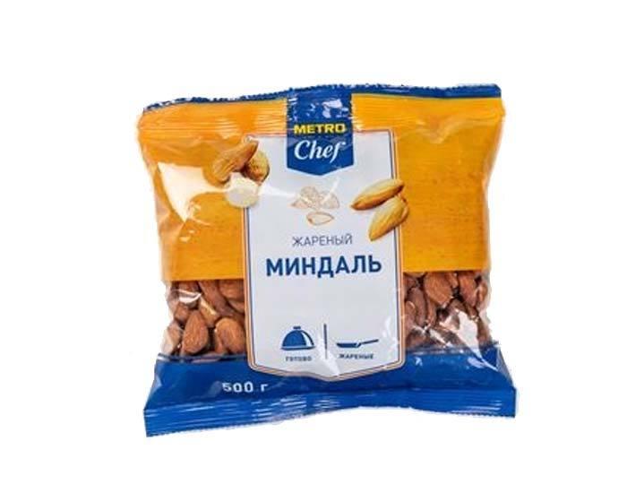 Миндаль жареный «Metro Chef», 500 г