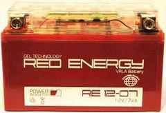 Аккумулятор 12V 8Ah (RE1208) RED ENERGY с индикатором заряда