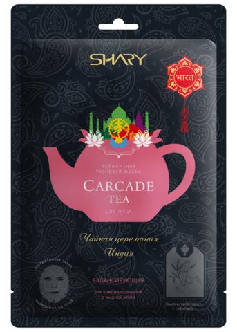 Shary Маска ферментная балансирующая Garcade tea 25 г
