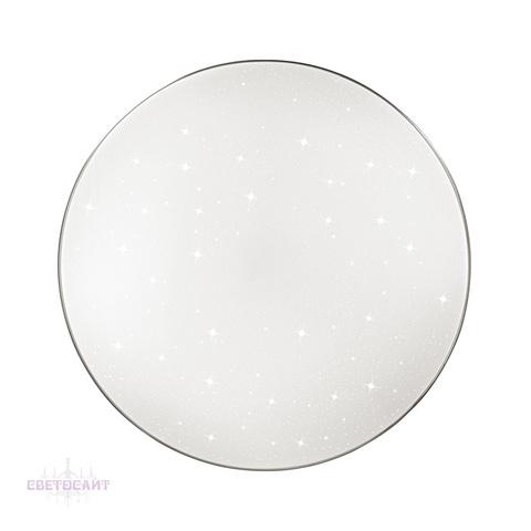 Настенно-потолочный светильник 2051/EL серии LEKA