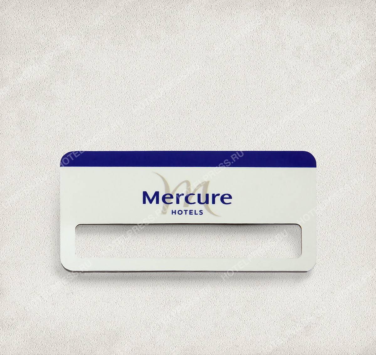 Бейдж с цветной печатью и полной заливкой отелей MERCURE