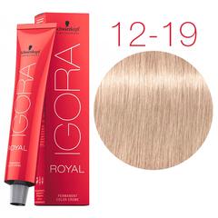 Schwarzkopf Igora Royal New 12-19 (Специальный блондин сандрэ фиолетовый) - Краска для волос