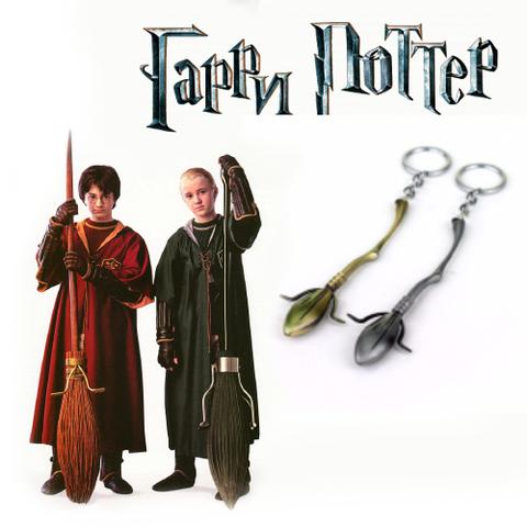 Гарри Поттер брелок Метла Намбус 2000