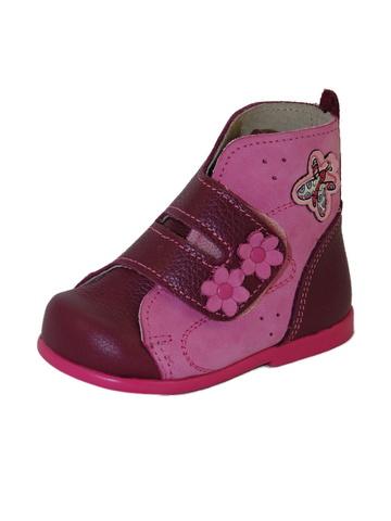 Ботинки для малышей Скороход 13-136-1