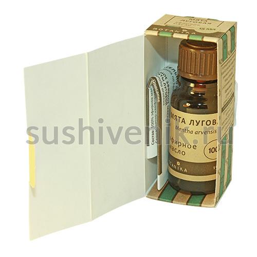 Cornmint oil / Mentha arvensis