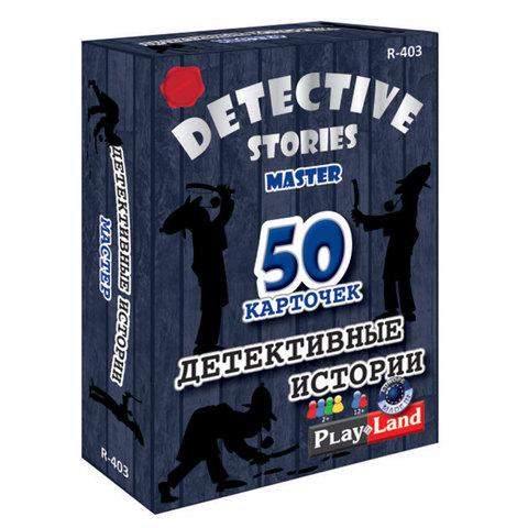 Наст. игра Детективные истории: Мастер/R-403