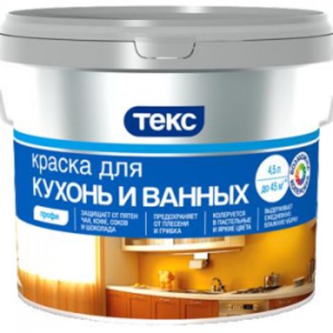 Текс Профи краска для ванных и кухонь