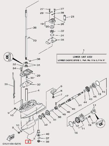 Корпус редуктора для лодочного мотора F9,9 Sea-PRO (25-2)