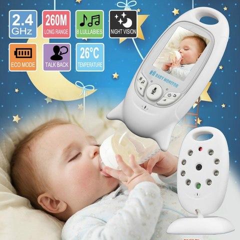 Видеоняня Smart Baby VB601 Видеоняня комплект беспроводной камеры видеонаблюдения и приемника с экраном Wireless baby monitor 2 дюйма