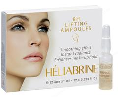 Лифтинг ампулы 8 часов для лица и глаз (Heliabrine   H.P. Основная   Ampoules Lifting 8H), 3 шт*1 мл