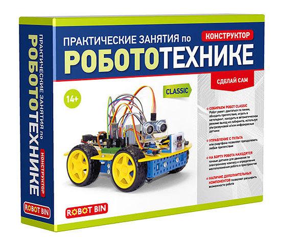 Конструктор ROBOT BIN CLASSIC. Практические занятия по робототехнике. Красочная коробка.