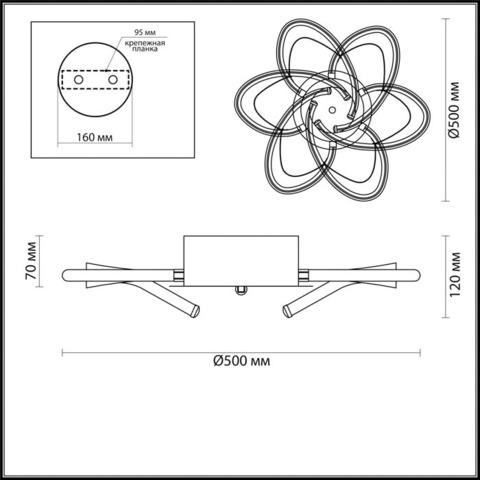 Люстра потолочная светодиодная 3772/44CL серии MIRANDA