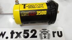 Мотор T-max ATW PRO 3500