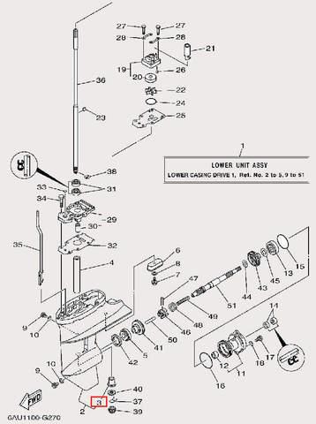 Втулка для лодочного мотора F9,9 Sea-PRO (25-3)