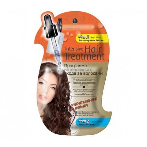 Skinlite Программа интенсивного ухода за волосами «Укрепление и объем» 8+15мл SL-720