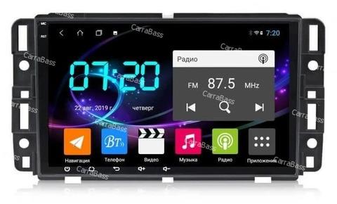 Штатная магнитола  CB 2170T9 для Chevrolet Aveo/Epica/Captiva Android 8.1
