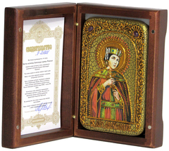 Инкрустированная Икона Святая мученица Александра Римская 15х10см на натуральном дереве, в подарочной коробке