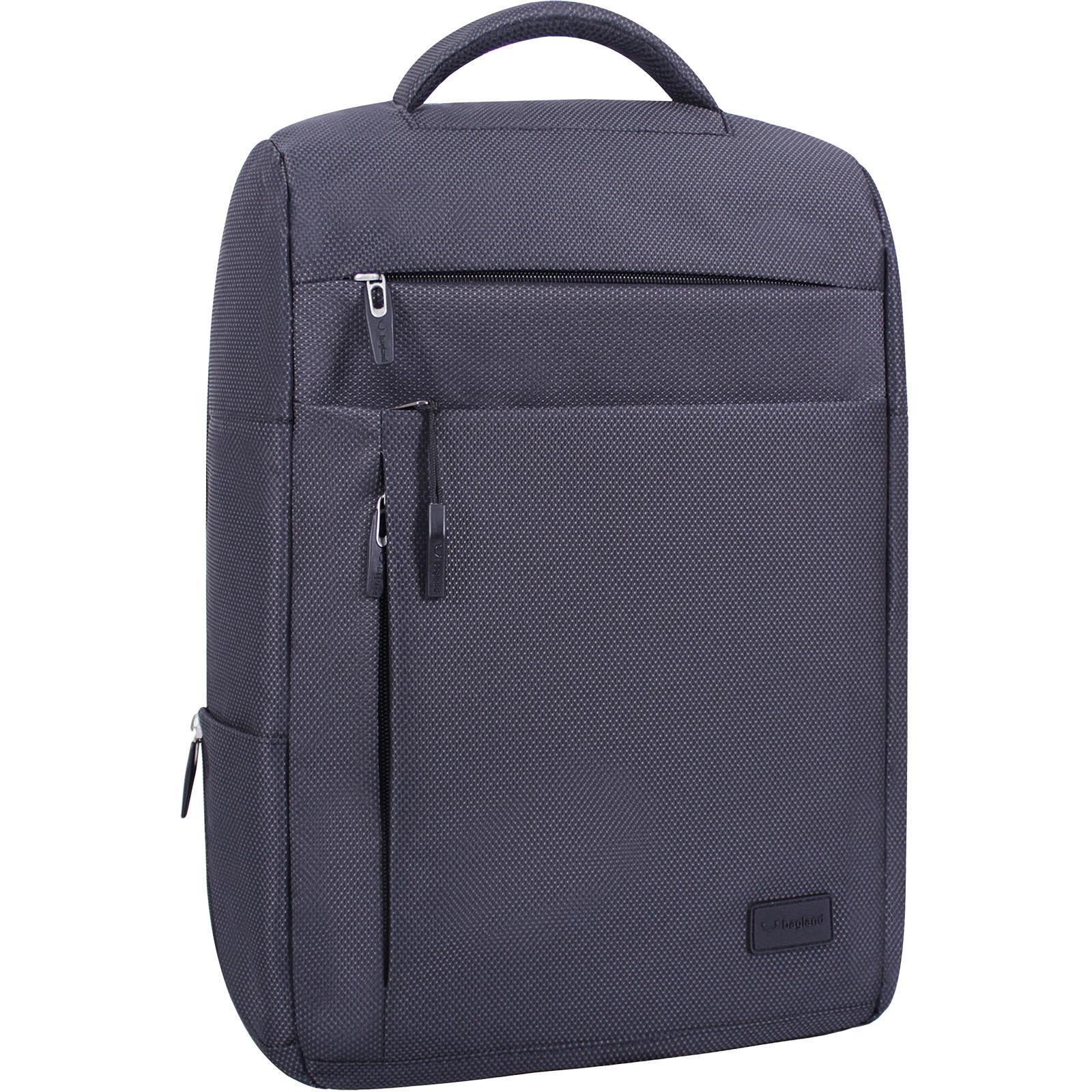 Городские рюкзаки Рюкзак Bagland Волнорез 20 л. черный (00138169) IMG_3287.JPG