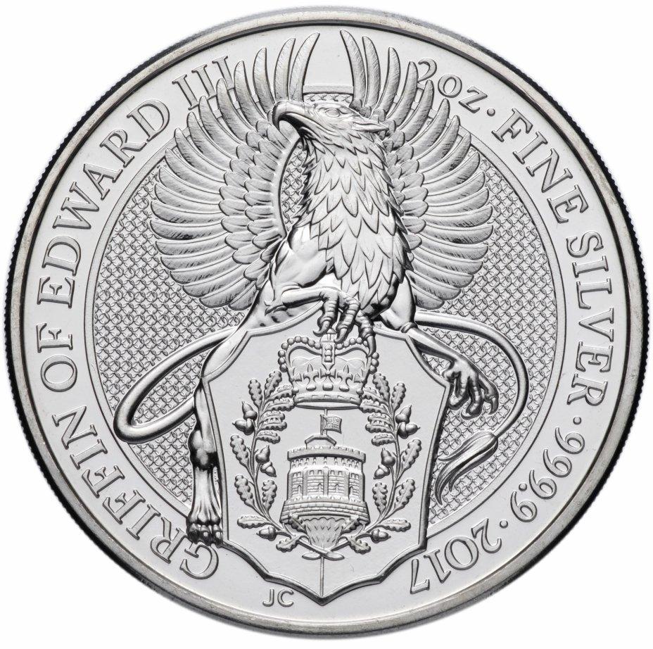 5 фунтов. Звери Королевы — Грифон Эдварда III. Великобритания. 2017 год