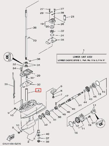 Втулка вертикального вала Φ14×Φ15.8×140.5 для лодочного мотора F9,9 Sea-PRO (25-4)