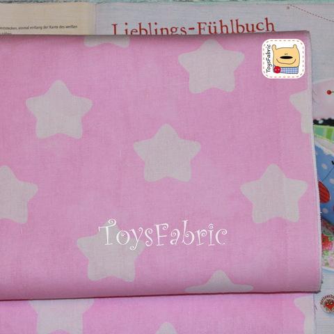 Ткань бязь Д82 Округлые звезды на розовом(75х50см)
