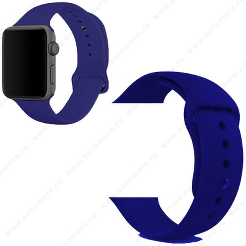 Ремешок для Apple Watch 38/ 40 mm силиконовый темно-синий