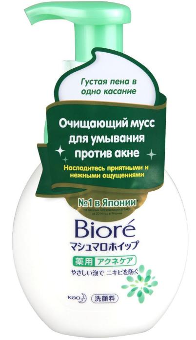 Biore очищающий мусс для умывания кожи склонной к акне 150 мл