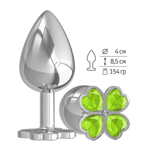 Серебристая анальная пробка-клевер с салатовым кристаллом - 9,5 см.