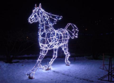 Световая фигура Конь бегущий