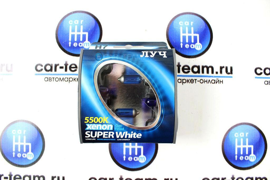 Автолампы ЛУЧ Super white H7 12V/55W