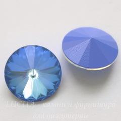 1122 Rivoli Ювелирные стразы Сваровски Crystal Ocean DeLite (12 мм)