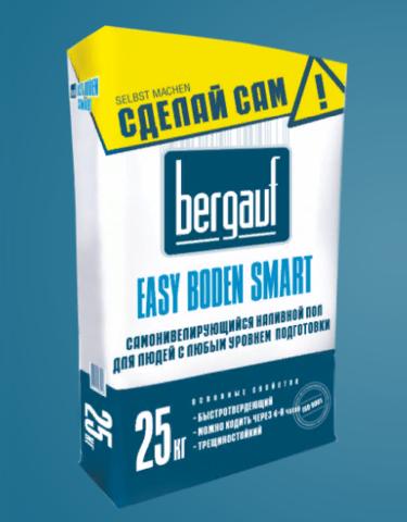 Наливной пол Бергауф Изи Боден Смарт 25 кг
