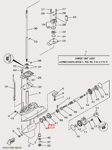 Подшипник передней передачи 6004 для лодочного мотора F9,9 Sea-PRO (25-5)