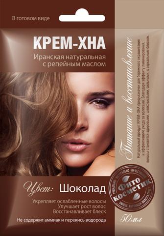 Фитокосметик Крем-Хна в готовом виде Шоколад с репейным маслом 50мл