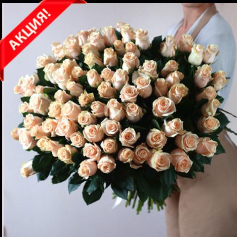 Букет 101 кремовая роза Talea