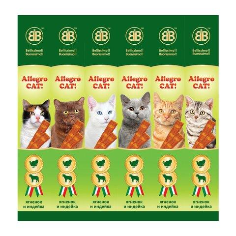 Аллегро Кэт колбаски для кошек (ягненок/индейка)