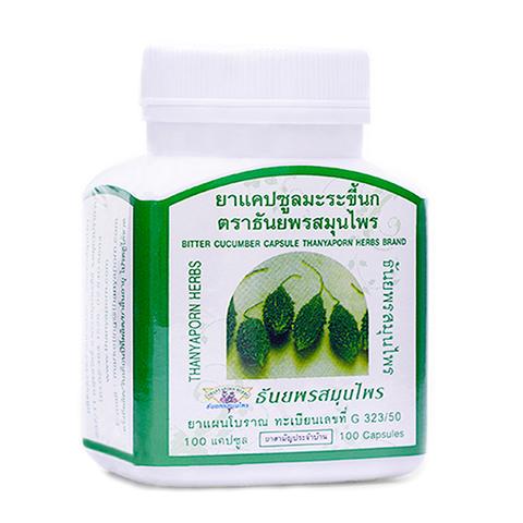 Капсулы Ма Ра Кхи Нок (Bitter Cucumber) для лечения сахарного диабета и снижения сахара 100 шт.