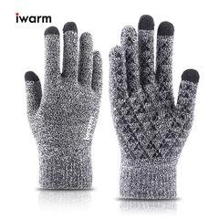 Вязаные мужские перчатки с тачскрином IWARM (Перчатки для сенсорных экранов) серые