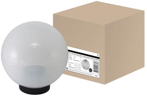 Светильник НТУ 02- 60-202 шар опал с огранкой d=200 мм TDM