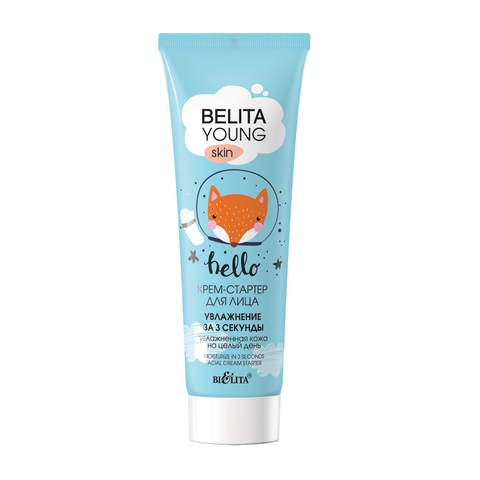 Белита Belita Young Skin Крем-стартер для лица «Увлажнение за 3 секунды» 50мл