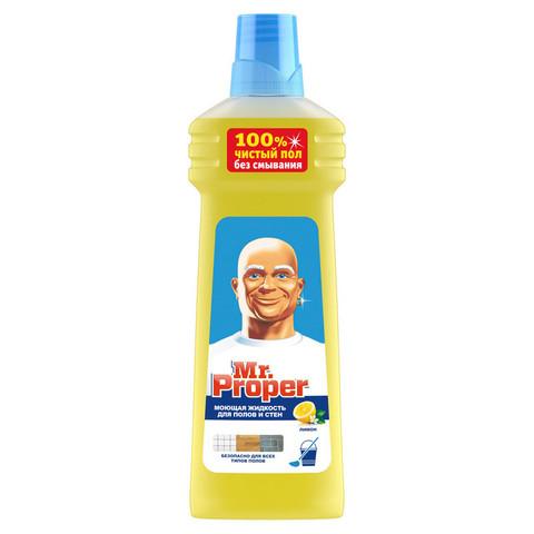Чистящее средство универсальное МИСТЕР ПРОПЕР жидкость 750мл Лимон