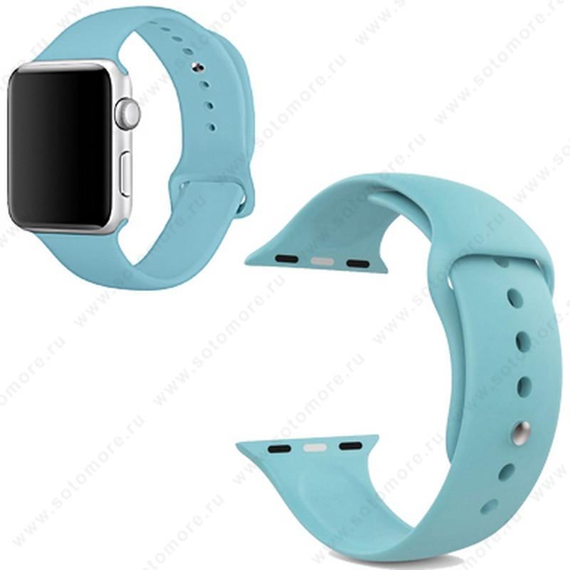 Ремешок для Apple Watch 38/ 40 mm силиконовый голубой