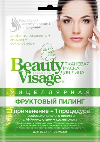 FITOкосметик Beauty Visage Маска для лица тканевая мицеллярная