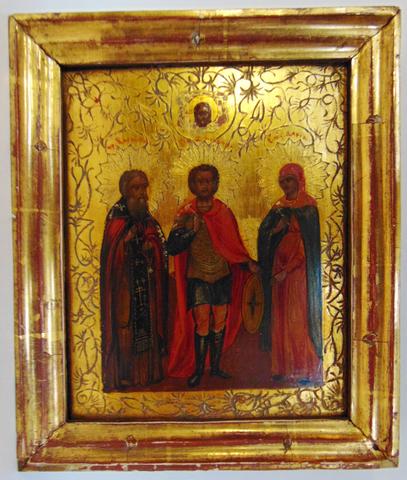 Святые Василий, Федор и Дарья